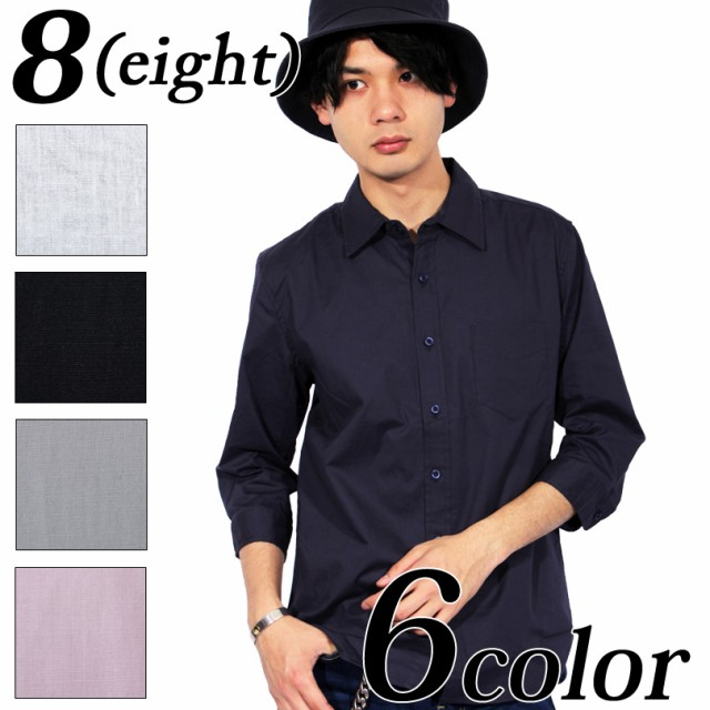ブロードシャツ メンズ 7分袖シャツ 全6色 新作 ...