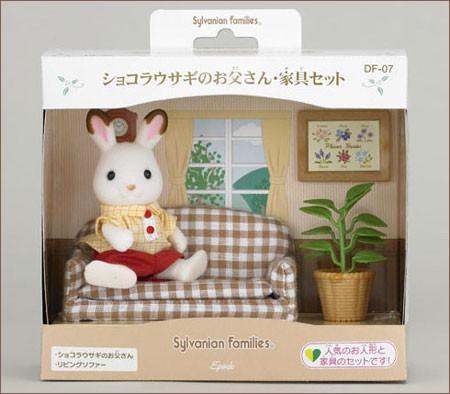 シルバニアファミリー 家具シリーズ【DF-07 ショ...