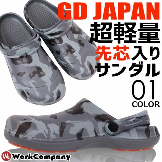 先芯入りサンダル 安全靴 スリッポン カモフラ(G...