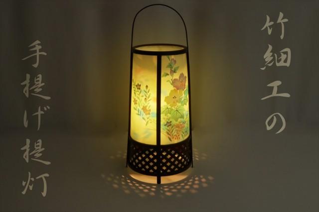 送料無料■ 盆提灯■■ 竹かごに、芙蓉花 ■■和 ...