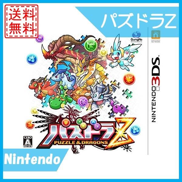 パズドラZ 3DS ソフト 任天堂 ニンテンドー ゲ...