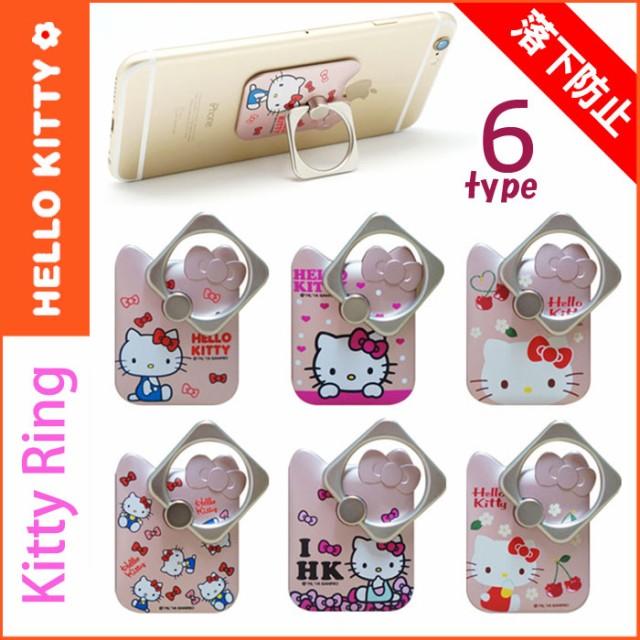 ★送料無料(速達メール便) Hello Kitty Ring ハロ...