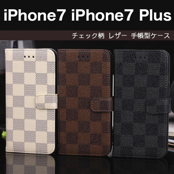 iPhone7 iPhone7 Plus ケース モノトーン チェッ...