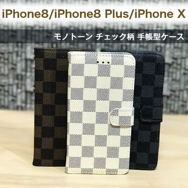 iPhone8 iPhone8 Plus iPhoneX ケース モノトーン...