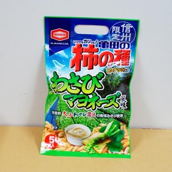 信州限定亀田の柿の種ピーナッツ入りわさびマヨネ...