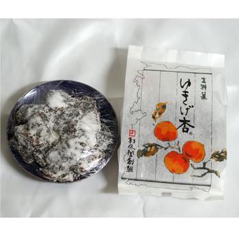 ゆきげ杏(信州長野県のお土産 お菓子 和菓子 ギ...