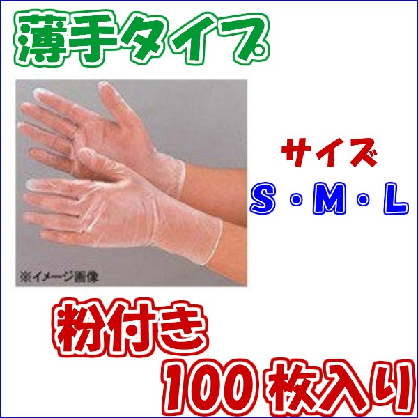【介護用品】 高品質プラスチック手袋 まごころて...