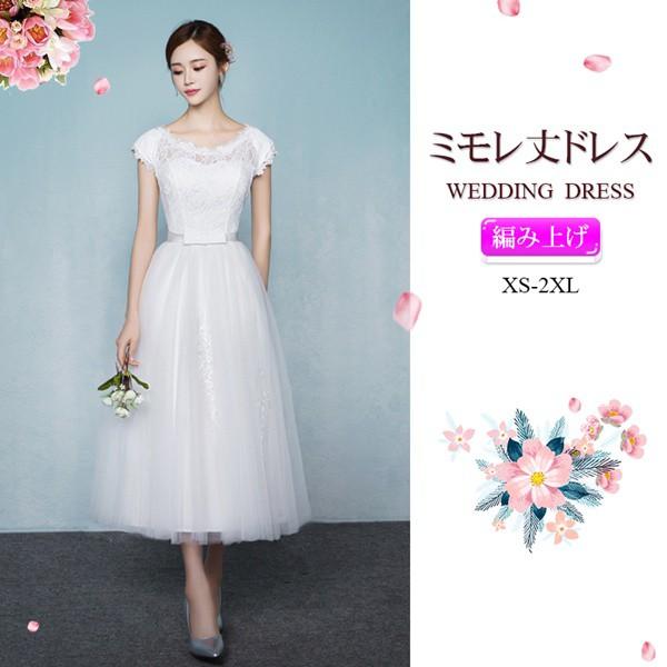 ドレス ワンピース【即納】ミモレ丈ドレス ウェ...