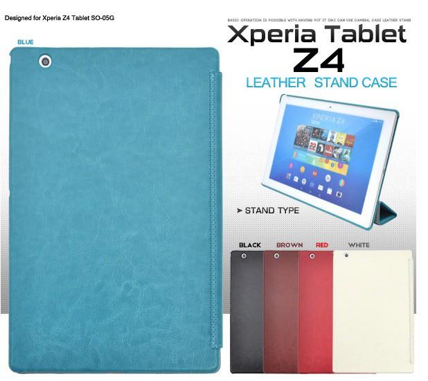 タブレットケース  手帳型  カバー Xperia Z4 Ta...