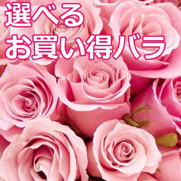 【誕生日】 【花】 【ピンク】 バラの花束 15本か...