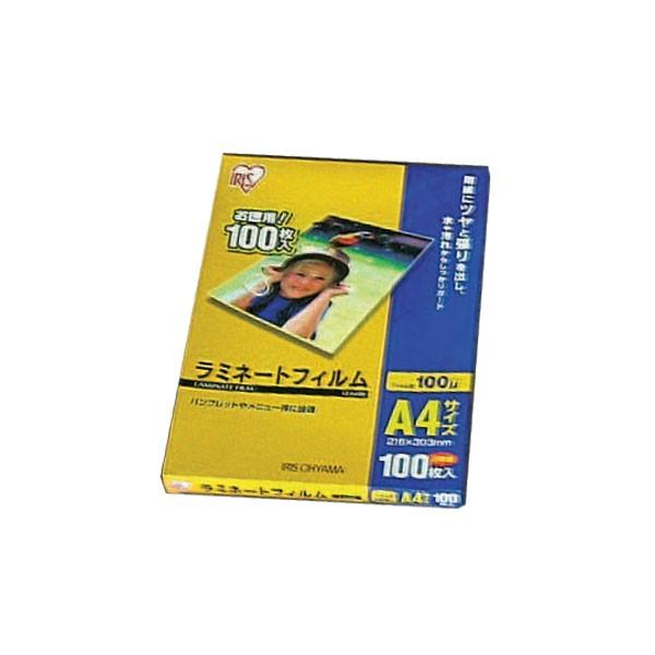 100枚入 ラミネートフィルム(通常タイプ)A4サイズ 100μm LZ-A4100 アイリスオーヤマ ラミネート ラミネーター