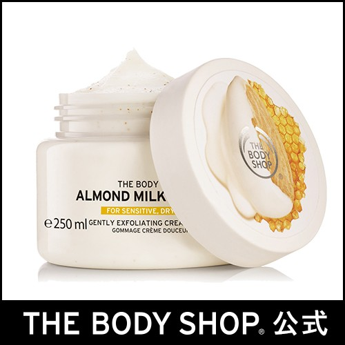 【正規品】 ボディスクラブ アーモンドミルク&ハニー 250ml THE BODY SHOP ボディショップ 角質オフ 角質ケア 美肌 なめらか肌 黒ずみ