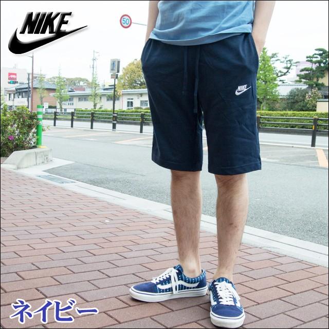 NIKE(ナイキ) メンズ CLUB JERSEY SHORT シ...