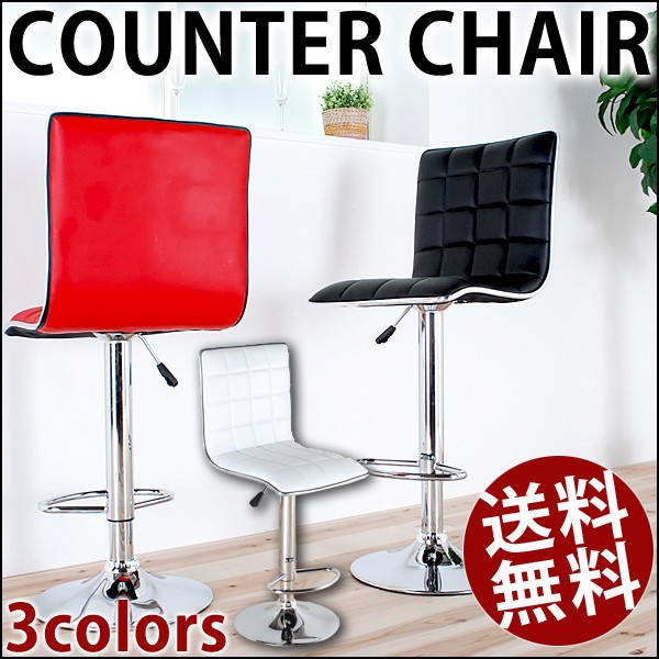 【送料無料】 3色から選べるL型 カウンターチェア...