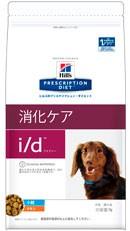 ヒルズ  犬用 i/d 小粒 7.5kg
