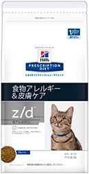 ヒルズ  猫用 z/d 低アレルゲン 2kg