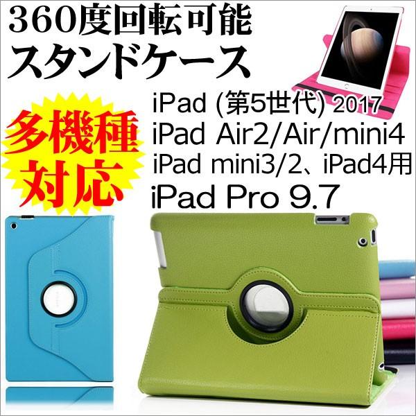 iPad5  iPad mini/2/3/4 /Air XperiaTabletZ /Nex...