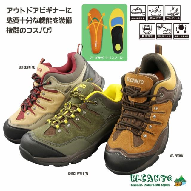 トレッキングシューズ ELCANTO EL-813 登山靴 ハ...