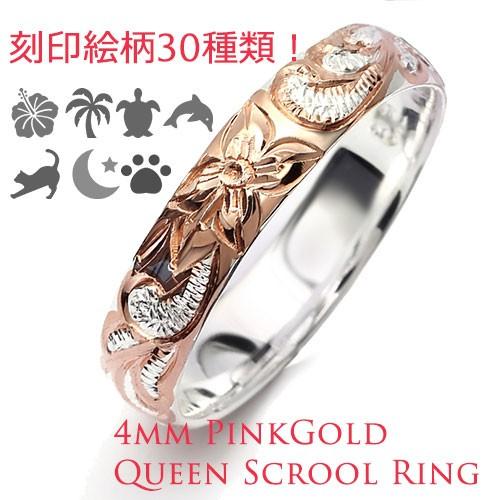 指輪 リング 刻印無料 ピンキーリング ハワイアン...
