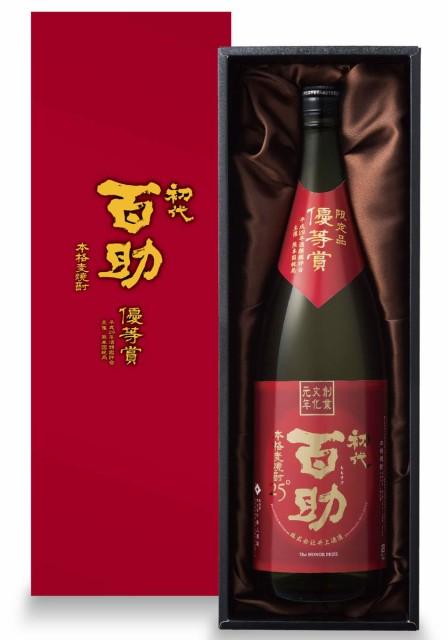 【優等賞受賞】井上酒造 数量限定本格麦焼酎 初...