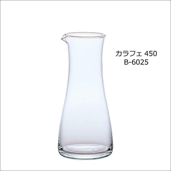カラフェ450 B-6025 ガラス製カラフェ 水差し ピ...