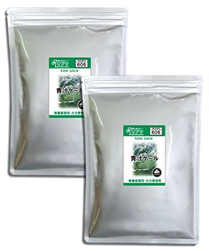 青汁ケール粉末 300g×2袋 T-606-2 送料無料 粉...