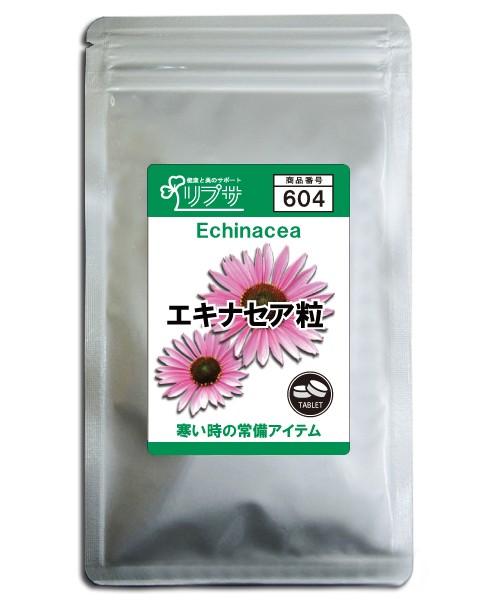 エキナセア粒 約3か月分 T-604 送料無料 サプリ ...