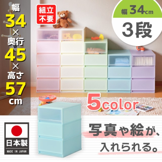 【プラストミルキーMX3403】収納ボックス 幅34cm ...