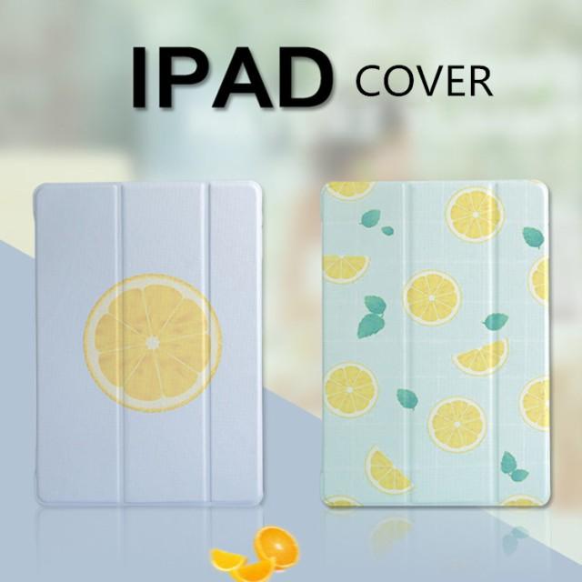 2017 新型 ipad 第5世代 ケース iPad Air2 ケース...