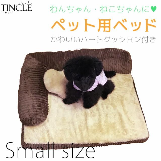 アウトレット ペット 犬用 ソファー 小 ベッド ソ...