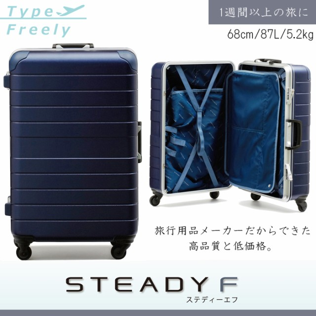【送料無料】STEADY F/ステディーエフ フレームス...