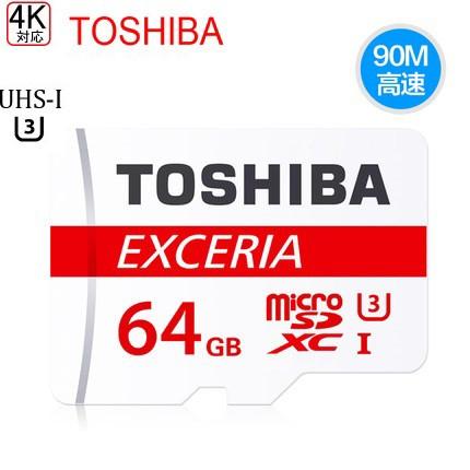 マイクロSDカード 64GB 東芝 UHS-1 U3対応 Toshib...