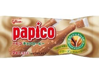 グリコ パピコチョココーヒー 20入