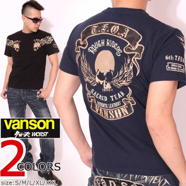 VANSON クローズ WORST T.F.O.A 武装戦線 半袖 T...