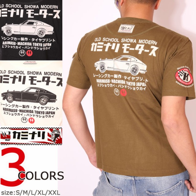 カミナリ S30 半袖Tシャツ(KMT-148)KAMINARI 雷 ...