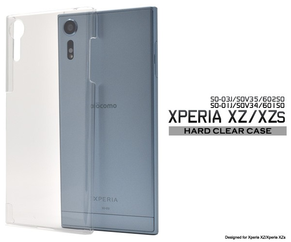Xperia XZ (SO-01J/SOV34/601SO)/Xperia XZs (SO-...
