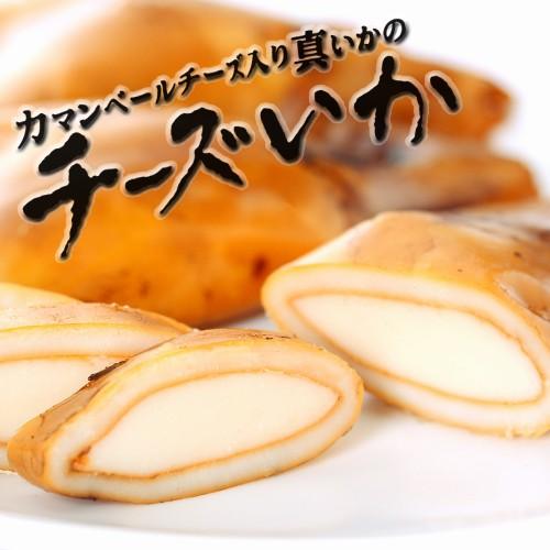 カマンベールチーズいか / 【メール便対応可能】/ 北海道 珍味 おつまみ
