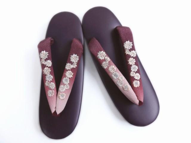 草履 ぞうり 濃紫台 刺繍鼻緒 小桜桜 フリー 着物...