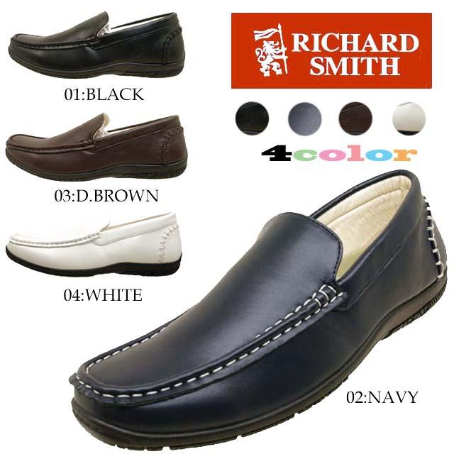 リチャードスミス RICHARD SMITH 1015 ドライビン...