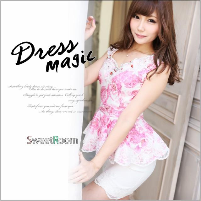 Dress Magic ドレス キャバ【sweet-lh-14】3ピー...