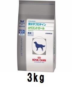 ロイヤルカナン 犬用 低分子プロテイン+pHコント...