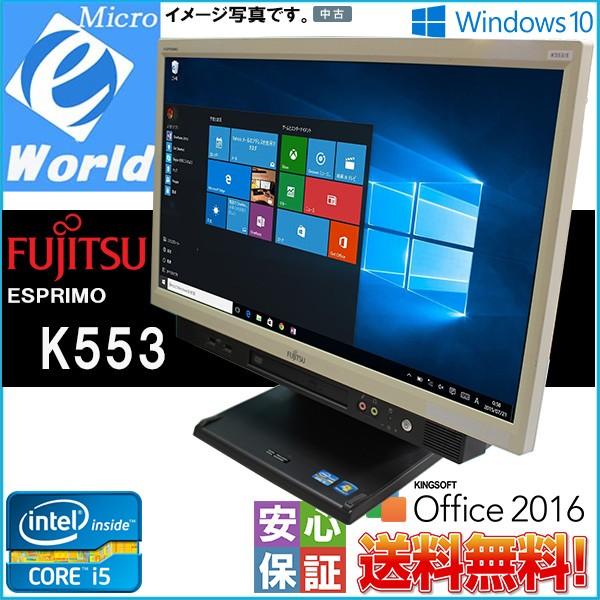 Windows10 期間限定新品HDD交換 20型ワイド液晶一...