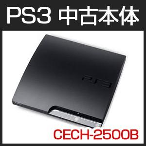 【中古】送料無料 PS3 本体 CECH-2500B 後期薄型 ...