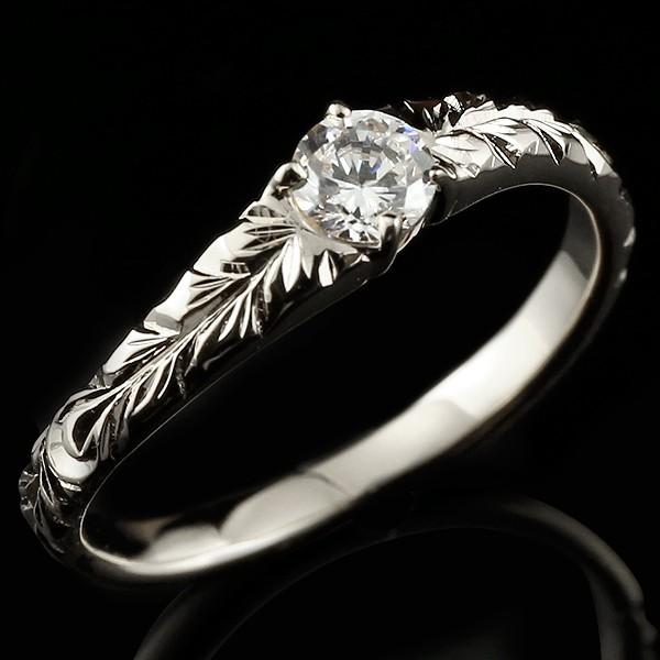 指輪 ハワイアンジュエリー 婚約指輪 エンゲージ...