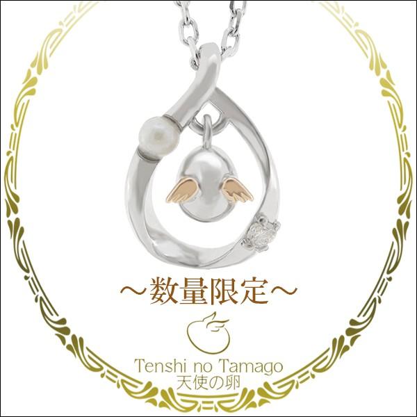 【送料無料】【天使の卵】ホワイトデー限定 ジル...
