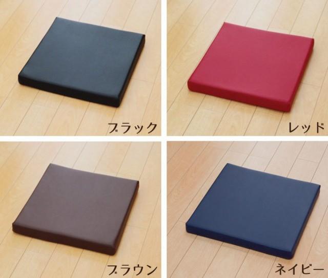 PVCソフトレザー低反発シートクッション「 グレイ...