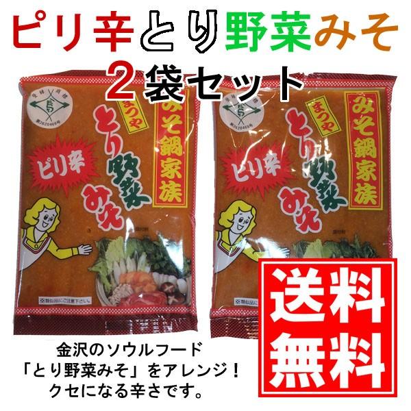 【送料無料】 まつや ピリ辛とり野菜みそ200g 2袋...