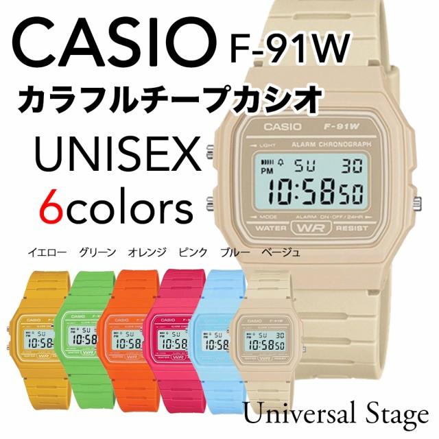 Casio カシオ 腕時計 スタンダード デジタルウォ...