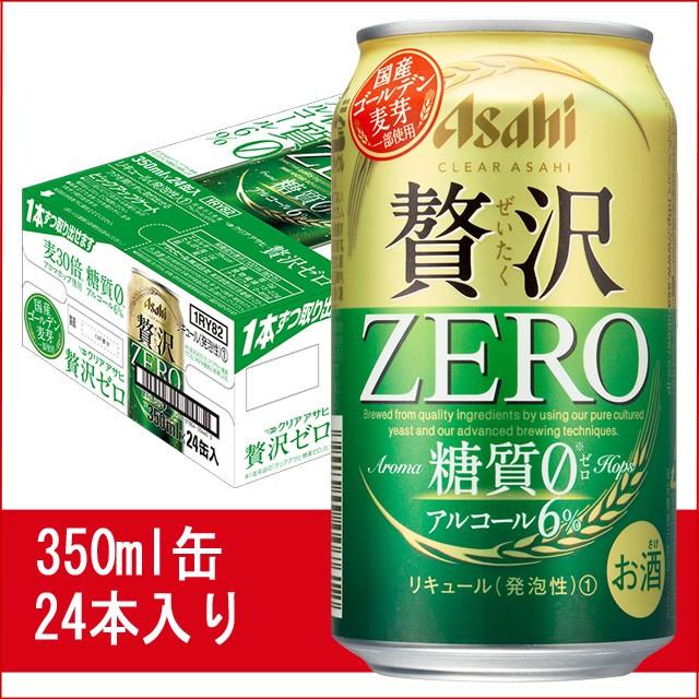 アサヒ クリアアサヒ 贅沢ゼロ 350ml 24缶入り/新...