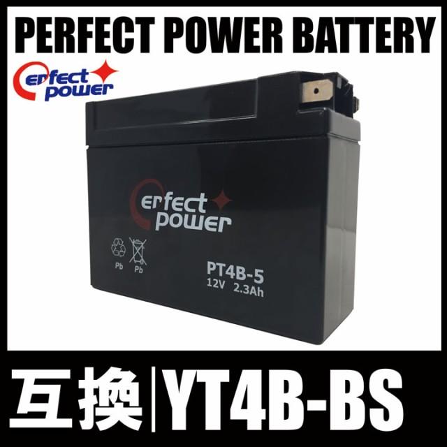 PERFECT POWER バイクバッテリー PT4B-5 互換 YT4...